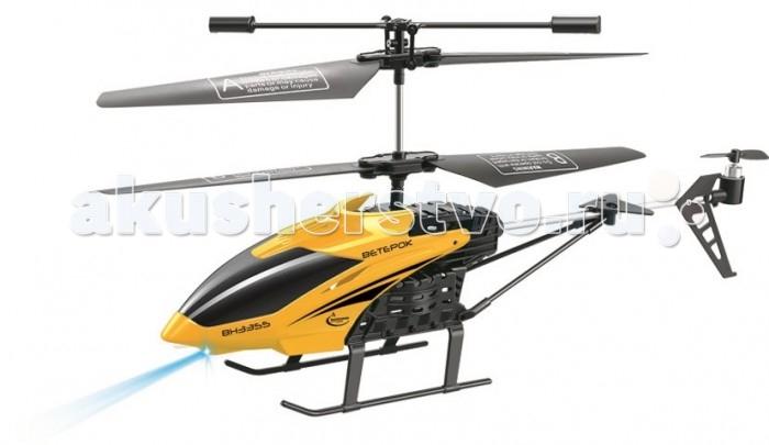 Вертолеты и самолеты Властелин небес Вертолет Ветерок властелин небес вертолет на радиоуправлении ветерок цвет зеленый