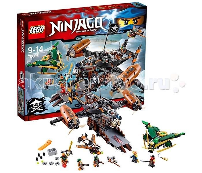 Конструктор Lego Ninjago 70605 Лего Ниндзяго Цитадель несчастийNinjago 70605 Лего Ниндзяго Цитадель несчастийКонструктор Lego Ninjago 70605 Лего Ниндзяго Цитадель несчастий  Цитадель Несчастий - флагманский корабль Небесных Пиратов, принадлежащий джинну Натакадану. Отправляясь в мир Ниндзяго, злодей переделала обычный корабль в мощный летательный аппарат, напоминающий вертолет. Под основным корпусом расположена взлетно-посадочная полоса. Она выполняет роль ангара для планеров и одновременно является оборонительным элементом. Боковые стенки поднимаются и опускаются, демонстрируя огромные стреляющие пушки.  В конструкции Цитадели Несчастий много корабельных элементов. В центре расположен пиратский флаг, а на носу - фигура пирата-скелета. Летает корабль с помощью двух больших винтов, которые могут поворачиваться вертикально, как у вертолета.  На носу корабля находится кабина стрелка. Здесь расположена панель управления и рычаги, которые активируют огнестрельные орудия. Стреляющие дисковые шутеры находятся под дугообразным бортом сзади.  В задней части корабля, также, расположено двойное орудие (без функции стрельбы), а рядом стоит ящик с боеприпасами. Находится эта конструкция в спасательной шлюпке, прикрепленной к борту корабля. Лодка может катапультироваться в случае необходимости.  В середине корабля - капитанский мостик. Здесь есть флагшток, несколько панелей управления, различные датчики и контейнеры для дисковых боеприпасов.  Со стороны пиратов используется еще один знакомый нам летательный аппарат - планер с подвижными крыльями. В комплект входит и реактивный зеленый самолет Ллойда. У него подвижные крылья, в середине - позолоченный винт. На бортах закреплены позолоченные мечи.  Отдельного внимания заслуживает фигурка джинна Натакадана, входящая в комплект. Вместо ног у него прозрачная деталь, символизирующая эфирную субстанцию. У джинна 4 руки - это реализовано в виде двойного корпуса. На одной из рук вместо кисти - пиратский крюк. У Натакадана классическая для
