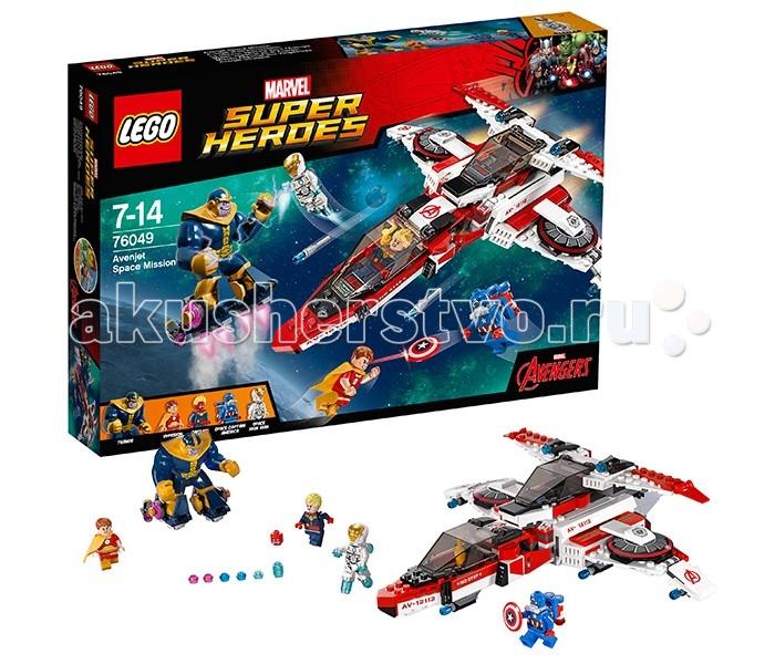 Конструктор Lego Super Heroes 76049 Лего Супер Герои Реактивный самолёт Мстителей: космическая миссияSuper Heroes 76049 Лего Супер Герои Реактивный самолёт Мстителей: космическая миссияКонструктор Lego Super Heroes 76049 Лего Супер Герои Реактивный самолёт Мстителей: космическая миссия   Могущественный титан Танос решил напасть на Землю. Для этого он воспользовался своими телепатическими способностями и завладел разумом Гипериона. Используя его особые силы, Танос надеялся победить команду супергероев, состоящую из Железного человека, Капитана Америка и Капитана Марвела. Но, злодейский план полностью провалился! Защитники Земли бесстрашно ринулись в бой и дали достойный отпор, ловко применив свои сверхспособности и обновлённое высокотехнологичное оборудование.  Из деталей набора Лего 76049 Вы сможете собрать суперскоростной самолёт Мстителей. Его корпус выполнен из красно-белых деталей с добавлением наклеек и логотипов. Спереди располагается вытянутая кабина с тонированным ветровым стеклом. Подняв его, можно рассмотреть приборную панель и рычаги управления. Благодаря шарнирному строению, кабина способна менять угол своего наклона и наводить прицел мощной ракетницы, закреплённой под днищем.   Центральная часть фюзеляжа представляет собой сложную двухуровневую конструкцию. Внизу спрятаны четыре дополнительных орудия, бьющих точно в цель. Над ними видны треугольные крылья с подвижными закрылками и круглыми несущими винтами. Между крыльями предусмотрена небольшая ниша, предназначенная для Железного человека и его брони. Во время атаки верхняя часть истребителя активируется и превращается в самостоятельный боевой самолёт с открывающейся кабиной, длинными крыльями и двумя навесными пушками.   Размер реактивного самолёта Мстителей в собранном виде составляет 8х27х27 см.  В наборе присутствует большая фигурка Таноса и 4 минифигурки: Гиперион, Железный человек, Капитан Америка и Капитан Марвел.  Количество деталей: 523 шт.<br>
