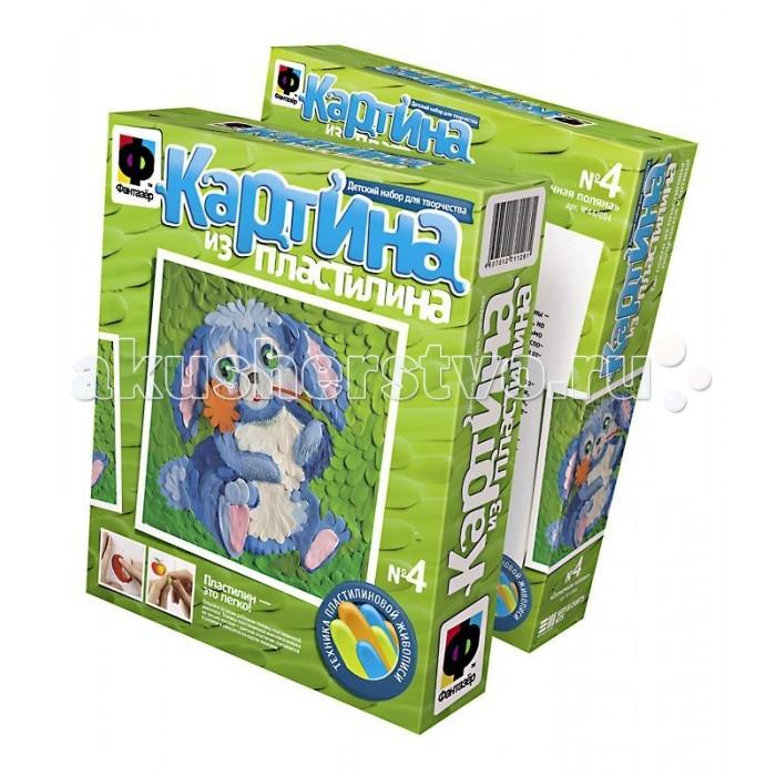 Наборы для творчества Фантазер Картина из пластилина Солнечная поляна набор для творчества фантазер картина из пластилина ежик 447001