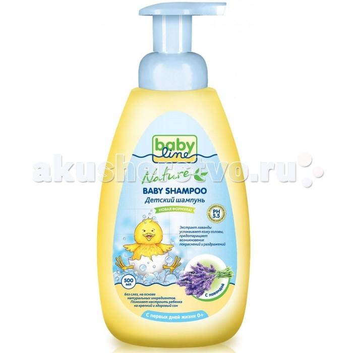 Косметика для новорожденных Babyline Шампунь для младенцев с лавандой с дозатором 500 мл шампунь гринлаб литлл детский на молоке с лавандой и мелиссой 230 мл