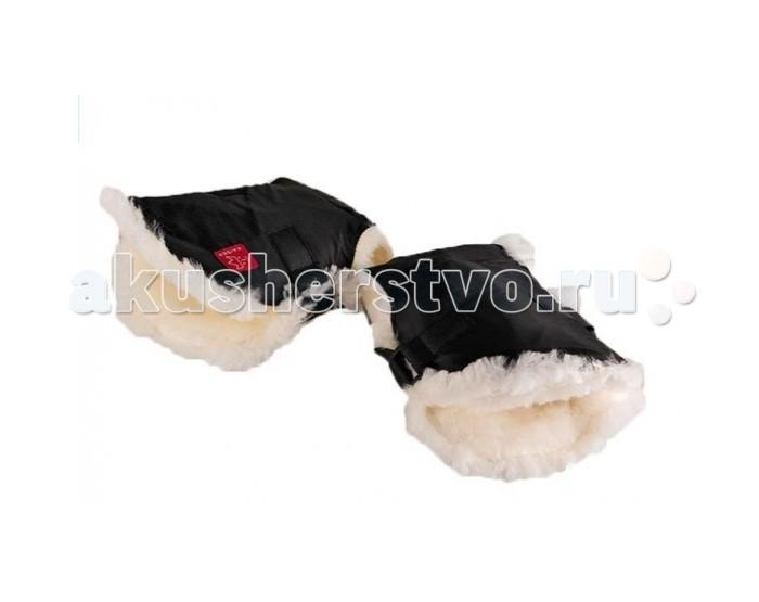 Kaiser Меховая муфта для рук SheepМеховая муфта для рук SheepKaiser Меховая муфта для рук Sheep защитит руки родителей от морозов и непогоды. Подходит на любую коляску. Верх водоотталкивающее покрытие. Застежки на липучке. Внутренняя часть натуральный мех ягненка.   Процесс дубления овчины происходит без использования красителей и солей тяжёлых металлов, поэтому мех не вызывает аллергии. Подходят для российских зим, защищая от морозов и метелей. Овчина оказывает успокаивающее и расслабляющее воздействие. Поглощает пот и влагу от тела. Поддерживает оптимальную температуру и влажность. При этом происходит хорошая вентиляция воздуха: ткань дышит.  Размер: 23Х15 см.<br>