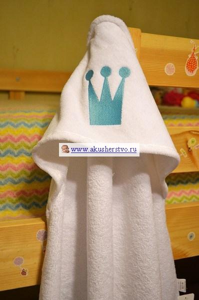Klippan Комплект Королевский полотенце и нагрудник купить в Москве с бесплатной доставкой. Доставка по всей России