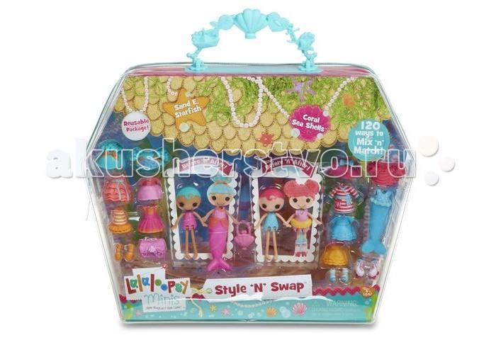 Куклы и одежда для кукол Lalaloopsy Mini Игровой набор с двумя куклами и аксессуарами игрушка кукла mini lalaloopsy 2 с дополнительными аксессуарами в асс те lalaloopsy