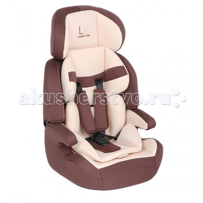 Автокресло Leader Kids City TravelCity TravelАвтокресло Leader Kids City Travel - детское автомобильное кресло группы 1/2/3, предназначенное для безопасной перевозки маленьких пассажиров весом от 9-ти до 36-ти кг. Оно обеспечивает ребенку максимальную защиту, что подтверждено многочисленными краш-тестами и сертификатом европейского стандарта безопасности.  Особенности: Кресло располагается на заднем сидении автомобиля лицом вперед. Его закрепление производится при помощи штатных инерционных ремней безопасности, которые создают стабильное и устойчивое положение. За удержание ребенка в кресле отвечают внутренние пятиточечные ремни, располагающиеся на плечах, поясе и между ног. Ремни оснащены мягкими накладками и возможностью регулировки длины в соответствии с ростом маленького пассажира. Каркас изготовлен из высокопрочного и ударостойкого прочного пластика, способного выдерживать большие нагрузки и различные механические воздействия. Боковая защита представлена дополнительной прослойкой из амортизирующего материала, который поглощает и рассеивает энергию внешнего воздействия и минимизирует риск травмирования. Мягкий подголовник настраивается на одном из 3-х уровней, благодаря чему кресло «растет» вместе с ребенком. Широкие подлокотники позволяют удобно расположить руки. Для подросшего ребенка спинку кресла и подголовник демонтируют, а сидение используют как бустер. За счет такой съемной конструкции кресло удобно хранить и транспортировать. Съемный чехол изготовлен износостойкой «дышащей» микрофибры. За счет микроскопических пор обеспечивается естественная воздушная циркуляция, необходимая для комфортного микроклимата, что особенно важно в теплое время года. Чехол можно стирать на руках или в стиральной машине при температуре 30 °С.<br>