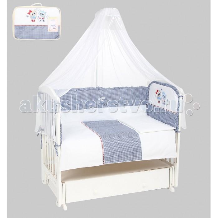 Комплект в кроватку Leader Kids Друзья Совята (7 предметов)Друзья Совята (7 предметов)Leader Kids Комплект в кроватку Друзья Совята (7 предметов) подобранное постельное белье - это залог крепкого сна ребенка и его хорошего самочувствия.   Но постельное белье может при этом быть еще и красивым!  Этот набор выполнен из высококачественного гипоаллергенного материала - хлопка. Он приятен на ощупь, позволяет коже дышать, безопасен для детей.   В этот комплект входят семь предметов для удобного сна и декорирования кроватки (бампер, одеяло, подушка, балдахин, наволочка, пододеяльник, простыня на резинке).   Размер их - стандартный, всё удобно заправляется. Изделие имеет приятную расцветку, декорировано симпатичным принтом. Подойдет к интерьеру различной расцветки.  В комплекте: материал: хлопок 100% бампер: 360 x 40 см одеяло: 90 х 120 см подушка: 40 х 60 см балдахин: 420 х 165 см - вуаль наволочка: 40 x 60 см пододеяльник: 90 x 120 см простыня на резинке: 90 x 150 см<br>