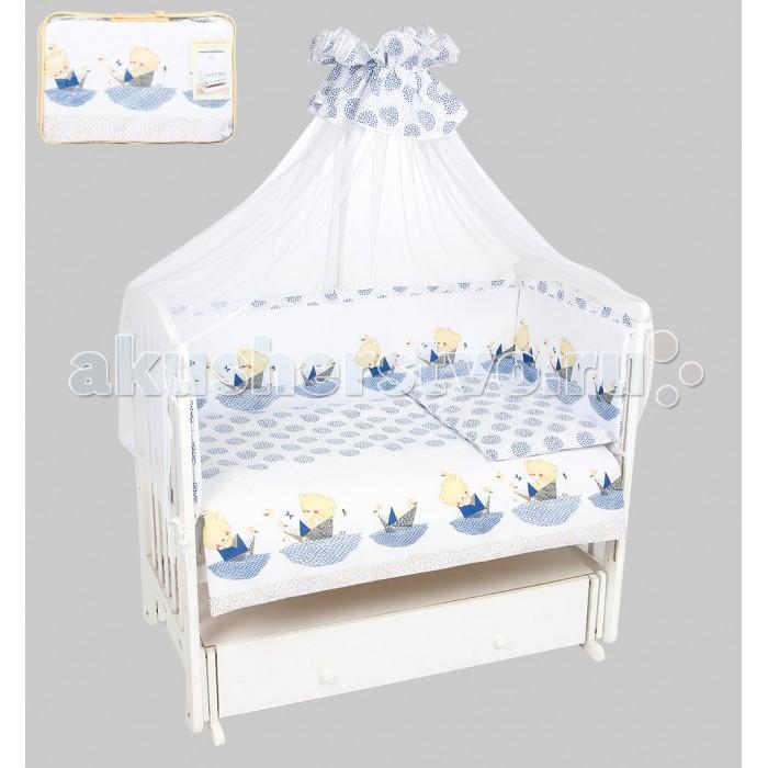 Комплект в кроватку Leader Kids Мишка в кораблике (7 предметов)Мишка в кораблике (7 предметов)Leader Kids Комплект в кроватку Мишка в кораблике (7 предметов) подобранное постельное белье - это залог крепкого сна ребенка и его хорошего самочувствия.   Но постельное белье может при этом быть еще и красивым!  Этот набор выполнен из высококачественного гипоаллергенного материала - хлопка. Он приятен на ощупь, позволяет коже дышать, безопасен для детей.   В этот комплект входят семь предметов для удобного сна и декорирования кроватки (бампер, одеяло, подушка, балдахин, наволочка, пододеяльник, простыня на резинке).   Размер их - стандартный, всё удобно заправляется. Изделие имеет приятную расцветку, декорировано симпатичным принтом. Подойдет к интерьеру различной расцветки.  В комплекте: материал: хлопок 100% бампер: 360 x 40 см одеяло: 90 х 120 см подушка: 40 х 60 см балдахин: 420 х 165 см - вуаль наволочка: 40 x 60 см пододеяльник: 90 x 120 см простыня на резинке: 90 x 150 см<br>