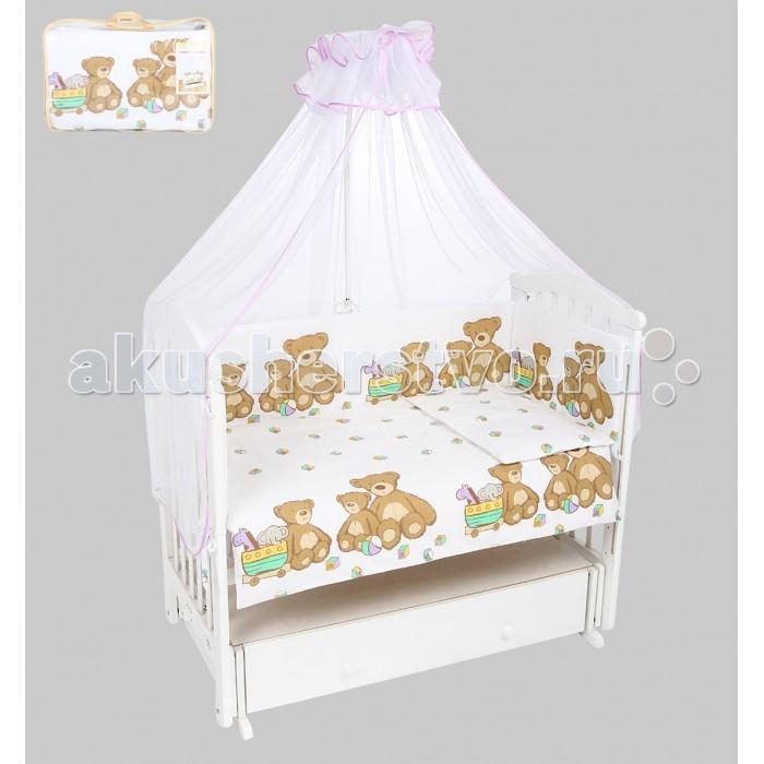 Комплект в кроватку Leader Kids Мишки с игрушками (7 предметов)Мишки с игрушками (7 предметов)Leader Kids Комплект в кроватку Мишки с игрушками (7 предметов) подобранное постельное белье - это залог крепкого сна ребенка и его хорошего самочувствия.   Но постельное белье может при этом быть еще и красивым!  Этот набор выполнен из высококачественного гипоаллергенного материала - хлопка. Он приятен на ощупь, позволяет коже дышать, безопасен для детей.   В этот комплект входят семь предметов для удобного сна и декорирования кроватки (бампер, одеяло, подушка, балдахин, наволочка, пододеяльник, простыня на резинке).   Размер их - стандартный, всё удобно заправляется. Изделие имеет приятную расцветку, декорировано симпатичным принтом. Подойдет к интерьеру различной расцветки.  В комплекте: материал: хлопок 100% бампер: 360 x 40 см одеяло: 90 х 120 см подушка: 40 х 60 см балдахин: 420 х 165 см - вуаль наволочка: 40 x 60 см пододеяльник: 90 x 120 см простыня на резинке: 90 x 150 см<br>