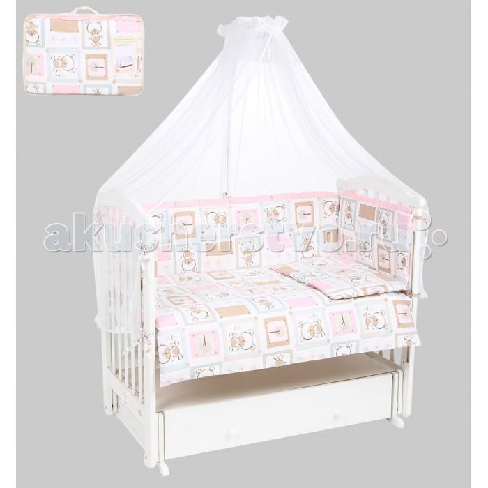 Комплект в кроватку Leader Kids Мишки в квадратах (7 предметов)