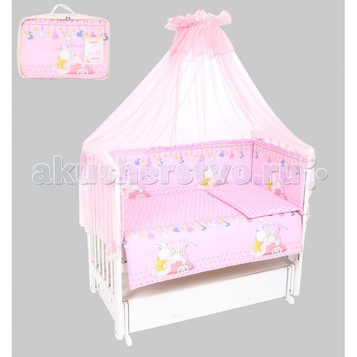 Комплект в кроватку Leader Kids Под одеялком (7 предметов)