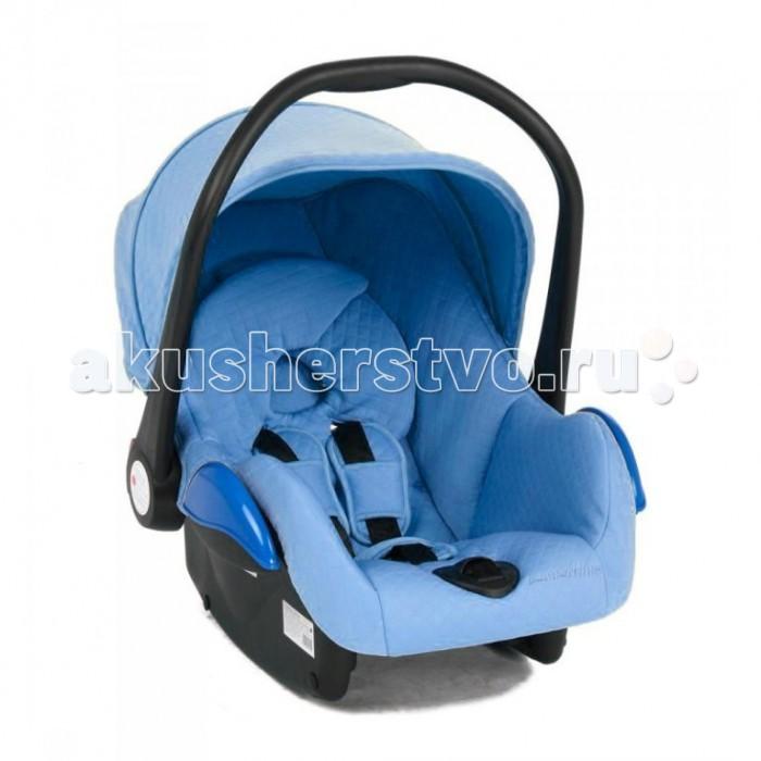 Автокресло Leader Kids RoomerRoomerАвтокресло Leader Kids Roomer - необходимая вещь для перевозки маленького ребенка в автомобиле. Эта модель очень комфортная, поэтому создаст малышу комфорт и уют во время поездки.  Внутренняя отделка, которая соприкасается с телом ребенка, имеет мягкое покрытие. Чехол на автомобильное кресло съемное, поэтому можно снимать для стирки.  Особенности: группа 0+ (0-13 кг) крепление производится с помощью штатных автомобильных ремней безопасности трехточечные ремни безопасности покрытие можно снять и постирать возможность установки на шасси материал обивки: ткань защита от боковых ударов козырек от солнца вкладыш для новорожденного<br>