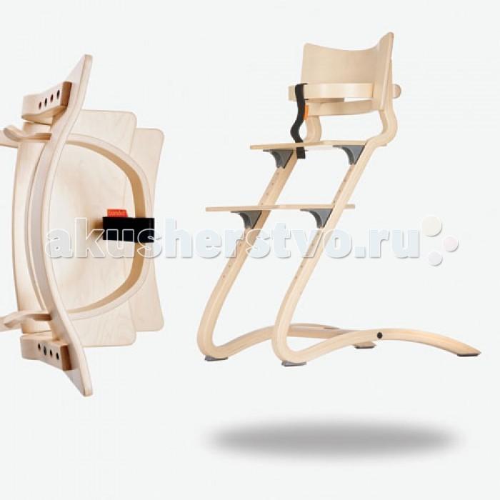 Leander Перекладина безопасности для стульчика