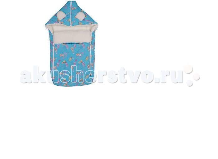 Зимние конверты Leader Kids Мишка с букетом детский велосипед для девочек leader kids g14bd127