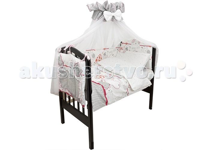 Комплект в кроватку Луняшки Мой Зоопарк (8 предметов)Мой Зоопарк (8 предметов)Комплект в кроватку Луняшки Мой Зоопарк (8 предметов)  Нежный комплект постельного белья в кроватку Луняшки из 8 предметов станет настоящим украшением любой детской и подарит малышу много сладких снов.  Бельё полностью безопасно и гипоаллергенно.  Белье выполнено из 100% хлопка (европейское производство), наполнитель — холлкон.  Комплектация: Борт: 360х41 см из 4-х частей (чехлы на молнии съемные) Штора балдахина: 170х400 см, вуаль Подушка: 40х60 см Одеяло: 110х140 см Наволочка: 40х60 см Простыня на резинке: 100х150 см Пододеяльник: 110х150 см Карман<br>