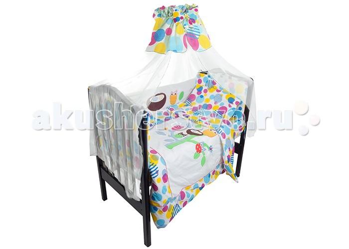 Комплект в кроватку Луняшки Совы (7 предметов)Совы (7 предметов)Комплект в кроватку Луняшки Совы (7 предметов)  Нежный комплект постельного белья в кроватку Луняшки из 7 предметов станет настоящим украшением любой детской и подарит малышу много сладких снов.  Бельё полностью безопасно и гипоаллергенно.  Белье выполнено из 100% хлопка, наполнитель — холлкон.  Комплектация: Борт: 360х41 см из 6-ти частей (чехлы на молнии съемные) Штора балдахина: 170х400 см, вуаль Подушка: 40х60 см Одеяло: 110х140 см Наволочка: 40х60 см Простыня на резинке: 100х150 см Пододеяльник: 110х150 см<br>