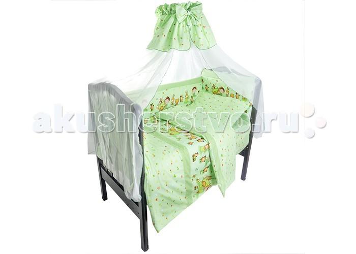 Комплект в кроватку Луняшки Сюрприз (7 предметов)Сюрприз (7 предметов)Комплект в кроватку Луняшки Сюрприз (7 предметов)  Нежный комплект постельного белья в кроватку Луняшки из 7 предметов станет настоящим украшением любой детской и подарит малышу много сладких снов.  Бельё полностью безопасно и гипоаллергенно.  Белье выполнено из 100% хлопка (шатель импорт), наполнитель — холлкон.  Комплектация: Борт: 360х41 см из 4-х частей (чехлы на молнии съемные) Штора балдахина: 170х400 см, вуаль Подушка: 40х60 см Одеяло: 110х140 см Наволочка: 40х60 см Простыня на резинке: 100х150 см Пододеяльник: 110х150 см<br>