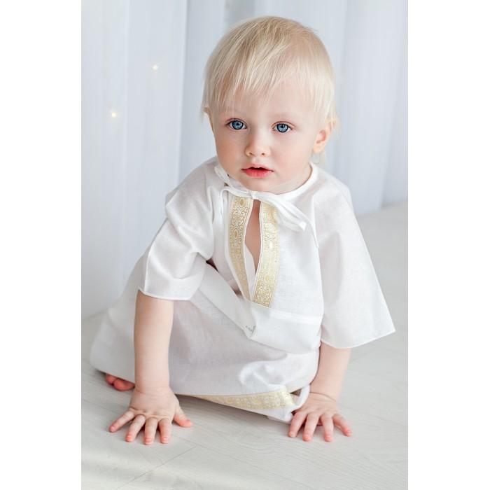 Крестильная одежда Makkaroni Kids Крестильный набор Классика для мальчика 0-3 мес. комплект в колыбель симплисити makkaroni kids тедди 3 пр