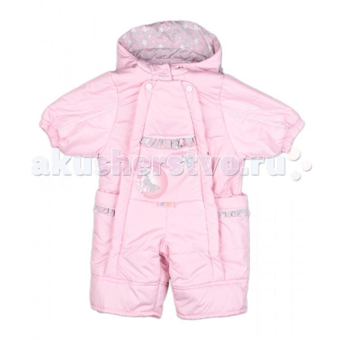 Malek Baby Комбинезон для новорожденных 207тКомбинезон для новорожденных 207тMalek Baby Комбинезон для новорожденных 207т  2 застежки-молнии,на рукавах и ножках имеются отвороты.  Капюшон с фиксатором затягивания.    Состав: верх- 100% ПЭ, утеплитель-синтепон (100 гр), подкладка-смесовая ткань<br>