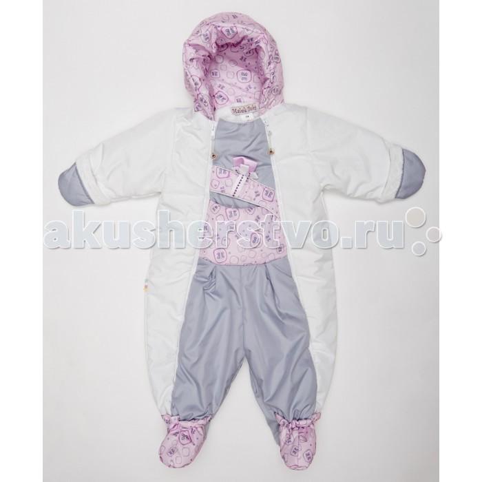 Malek Baby Комбинезон для новорожденных 208пКомбинезон для новорожденных 208пMalek Baby Комбинезон для новорожденных 208п   2 застежки-молнии, на рукавах и ножках имеются отвороты.  Капюшон с фиксатором затягивания.    Состав: верх- 100% ПЭ, утеплитель-синтепон (100 гр), подкладка-смесовая ткань<br>