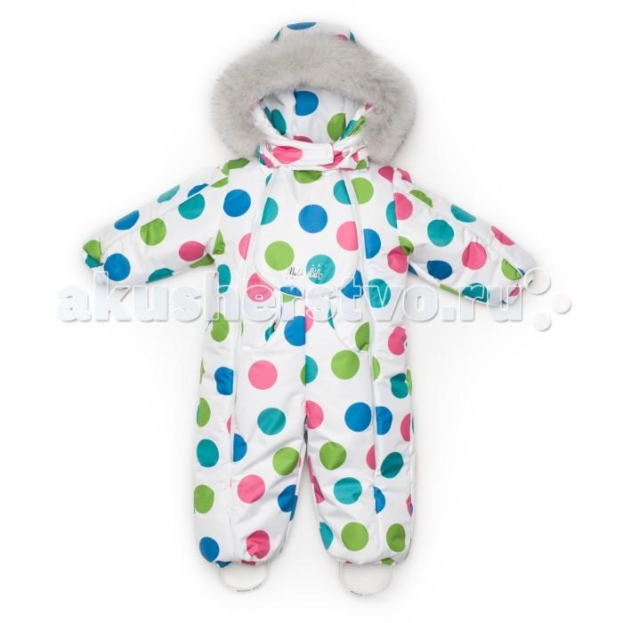 Комбинезон для новорожденных купить в челябинске