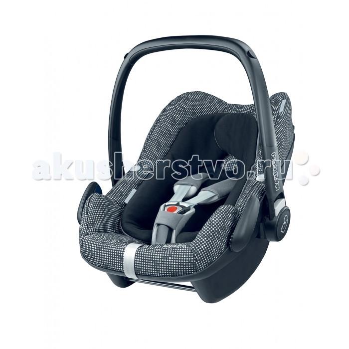 Автокресло Maxi-Cosi Pebble PlusPebble PlusНовейшая разработка от компании Maxi-Cosi – модель 2015 года Maxi-Cosi Pebble Plus новое детское автокресло выполнено по новому стандарту I-Size и предназначено для детей с самого рождения до 12 месяцев. Можно использовать как автомобильное кресло, кресло-качалку, стульчик для кормления и как переносную люльку, уютное, многофункциональное и очень безопасное.  Благодаря очень удобной ручке автомобильное кресло легко переносить, также использовать, как люльку и т.д фиксируется с помощью одного нажатия кнопки в нескольких положениях.  Плюс автокресло Maxi-Cosi Pebble Plus можно устанавливать ни только в машину, но и шасси Maxi-Cosi и Quinny и использовать, как коляску. Очень легко и прочно устанавливается в авто с помощью системы баз IsoFix и 2wayFix, специальный вкладыш внутри детского автокресла Maxi-Cosi Pebble Plus очень порадует Вашего малыша своим комфортом и обеспечением красивой, ровной спинки ребенка.  Очень пригодится и карман расположенный сзади для всяких принадлежностей для малыша, съемная обивка кресла для детей Maxi-Cosi Pebble Plus также порадует заботливую маму, т.к. ее очень легко стирать.  Особенности: Детское автокресло Pebble Plus относится к группе 0 до 12 месяцев; Автомобильное автокресло Maxi-Cosi выполнено по новому европейскому стандарту I-Size (R129); Устанавливается детское кресло в авто против движения на заднем сидении, на переднем тоже можно установить, но при отсутствии подушек безопасности; Автокресло Pebble Plus можно закрепить 2-мя способами: 1) Штатными ремнями безопасности, 2) С помощью базы системы IsoFix и 2wayFix; Компания Maxi-Cosi позаботилась и о прорезиненном корпусе детского кресла Pebble PLus, в избежание скольжения ремней безопасности; Усиленная система защиты при боковых столкновениях с боковыми вставками гасящие удары; Также в автокресле Pebble Plus централизованная система натяжения ремней с автоматической регулировкой по высоте; А 3-х точечные ремни безопасности автомобильного