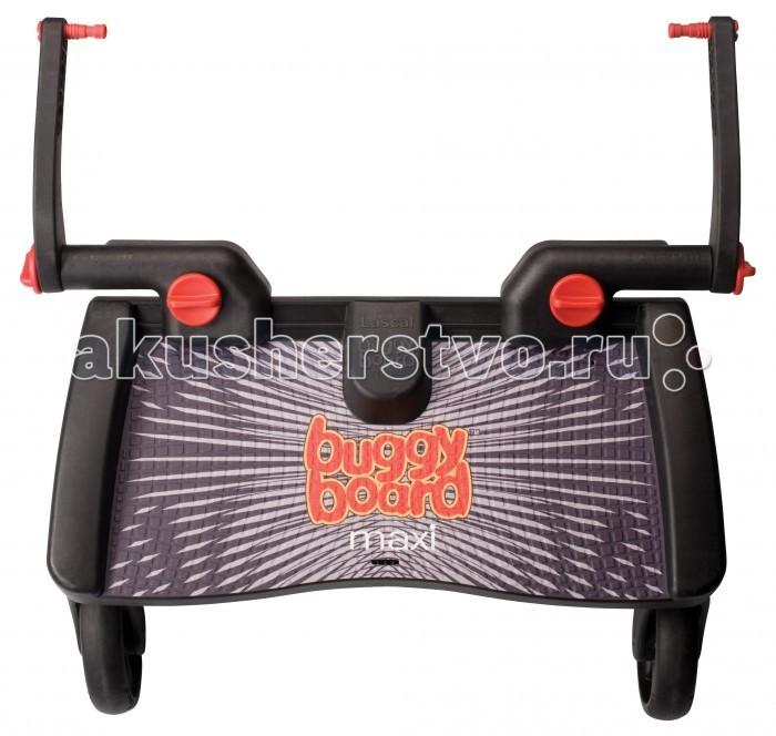 Lascal Приставка для второго ребенка к коляске МаксиПриставка для второго ребенка к коляске МаксиLascal Приставка для второго ребенка к коляске Макси –универсальная подножка, подходит практически для всех колясок и легко крепится без применения дополнительных инструментов.  Отличительной особенностью LASCAL BuggyBoard Maxi является удобство при движении, как для ребенка, так и для родителей. Удлиненная площадка для ног позволит Вашему малышу удобно стоять на подножке во время движения.  Особенности: подножка предназначена для детей от 2 лет максимально допустимый вес ребенка 20 кг большие колеса с амортизацией смягчают ход по неровным поверхностям широкая площадка с бортиками безопасности и нескользящим покрытием закрепить подножку можно к вертикальной оси любой формы или к раме коляске (шириной 30-51 см и диаметром до 15 см ) регулируется высота и ширина крепления подножку можно легко пристегнуть с помощью ремня к коляске, чтобы не мешала, если она не нужна.<br>