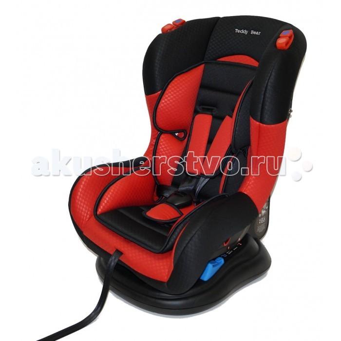 Автокресло Teddy Bear HB 919 minusHB 919 minusМишутка Автокресло HB 919 minus имеет красивый и надежный дизайн.  Продукт тестирован в соответствии с нормами ECE R44/04 и имеет самую высокую безопасность.  Кресло предназначено для детей до 25 кг (группа кресла 1-2). Кресло также подойдет для кормления малыша и сна. Очень важно установить кресло в машине правильно, согласно инструкции, чтобы полностью защитить Вашего малыша.  Особенности: автокресло имеет прочную боковую защиту, выдерживающую сильные удары пятиточечные ремни безопасности для закрепления малыша в кресле удобная регулируемая ручка для переноски кресла защитный козырек от ветра и солнца покрытие кресла легко снимается для стирки три позиции наклона сидения Вес: 7.1 кг.<br>