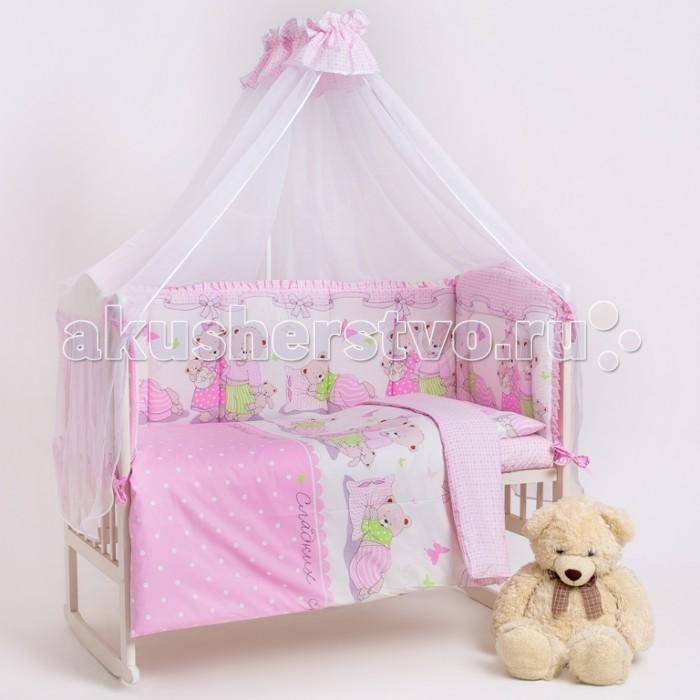 Комплект в кроватку Мой Ангелочек Мишкина семья (7 предметов)Мишкина семья (7 предметов)Комплект в кроватку Мой Ангелочек Мишкина семья (7 предметов) отлично подойдет для кроватки малыша.  В качестве материала верха использован натуральный хлопок, мягкая ткань не раздражает чувствительную и нежную кожу малыша.   Бампер, подушка и одеяло наполнены холлконом - экологически безопасным гипоаллергенным синтетическим материалом, обладающим высокими теплозащитными свойствами.   Комплектация: борт стёганый не на молнии 54 х 60 см - 1 ед; 40 х 60 см - 1 ед; 40 х 120 см - 2 ед пододеяльник 110 х 140 см простыня на резинке 60 х 120 х 15 см (подходит на стандартную кроватку) наволочка 40 х 60 см одеяло стёганое 110 х 140 см подушка 40 х 60 см балдахин из вуали 100% п/э 165 х 280 см  Особенности: ткань: поплин люкс   состав ткани: 100%  плотность ткани: 110 гр/м2 наполнитель: термофайбер состав наполнителя: 100% п/э плотность наполнителя: 550 гр/м2 декоративные элементы: на бортах рюши упаковка: сумка - чемодан.<br>