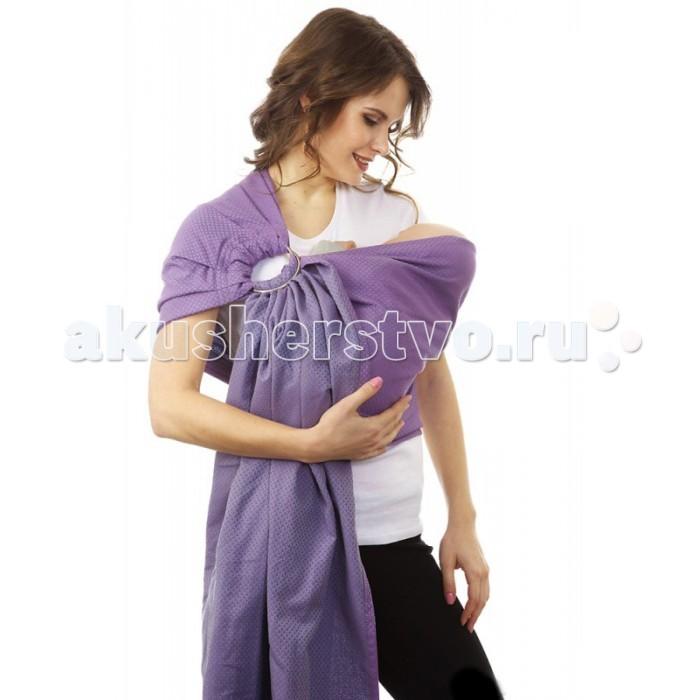 Слинг Mums Era с кольцами Нордикс кольцами НордикСлинг Mums Era с кольцами Нордик из ткани диагонального алмазного плетения. Стороны ткани отличаются, но слинг можно носить любой стороной наружу, выглядит одинаково хорошо.  Как и в других слингах с кольцами, в слинге с кольцами Mums Era можно носить ребенка с рождения до 2-3 лет. Возможные положения: горизонтальное, вертикальное, на бедре.  Чем для вас будет полезен слинг с кольцами Mums Era: подходит для ношения малышей от рождения и до 2-3 лет безопасен и физиологичен (положение ребенка в слинг с кольцами повторяет положение ребенка на руках) удобен для путешествий (слинг с кольцами легко и быстро надевается, не займет много места в дорожной сумке) освобождает мамины руки, дарит ребенку ощущение тепла и близости к маме в слинге с кольцами можно незаметно для окружающих кормить малыша грудью всегда огромный выбор расцветок — от скромных до ярких, от однотонных до многоцветных все слинги с кольцами Mums Era изготавливаются только из натуральных материалов (хлопок, лен) слинг с кольцами Mums Era является единоразмерным, а значит подойдет для любого члена семьи — один и тот же слинг смогут использовать для ношения малыша и мама, и папа, и бабушки с дедушками<br>