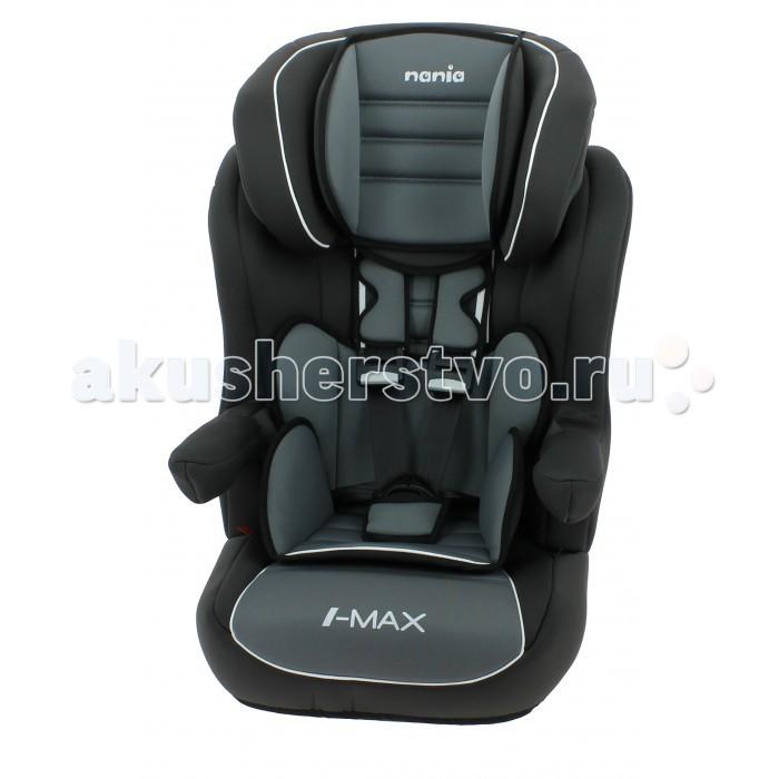 Автокресло Nania I-Max SP Luxe IsofixI-Max SP Luxe IsofixДетское автокресло Nania I-Max SP Luxe Isofix является одним из лидеров по безопасности в своем классе. Высокий уровень безопасности достигнут благодаря цельному литому корпусу и продуманной конструкции автокресла. Это подтверждено краш-тестами, проведенными в собственной лаборатории производителя, компании TEAM TEX, которая традиционно уделяет первостепенное внимание безопасности маленького пассажира в автомобиле. Модель Nania I-Max SP ISO идеально подойдет вашему малышу: кресло оснащено регулируемым подголовником и удобными подлокотниками.  Особенности: Автокресло крепится в машине при помощи креплений Isofix  5-точечные ремни безопасности  Регулируемый по высоте подголовник  Удобные подлокотники  Стирка при 30°С  Автокресло сертифицировано в соответсвии с действующей в настоящее время европейской нормой безопасности ECE R44/04.<br>