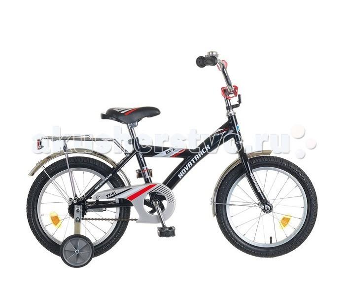 Велосипед двухколесный Novatrack BMX 16BMX 16Велосипед двухколесный Novatrack BMX 16 прекрасно подойдет для малыша, который любит активно проводить время. Крепкая стальная рама обеспечивает высокий уровень безопасности для ребенка. Для комфортных поездок по сложной трассе либо по пересеченной местности велосипед оборудован двумя дополнительными съемными колесами, благодаря которым маленький наездник будет чувствовать себя увереннее. Ножной тормоз позволит быстро затормозить в случае необходимости. А крылья в цвет велосипеда защитят ребенка от брызг во время езды.<br>