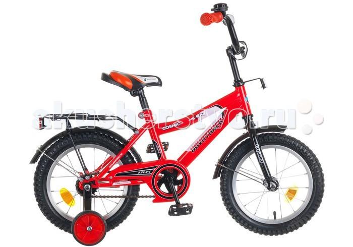 Велосипед двухколесный Novatrack Cosmic 14Cosmic 14Велосипед двухколесный Novatrack Cosmic 14 - стильный вариант с высокой двойной рамой для мальчика старше трех лет. Велосипед подойдет и начинающим гонщикам, так как в комплекте есть страховочные колеса.  Особенности: стальная рама седло эргономичной формы, высота регулируется руль регулируется по высоте и углу наклона перемычка на руле защищена мягкой накладкой рукоятки небольшие, удобные для детских рук тормоз ножной цепь закрыта щитком система ограничения руля крылья удлиненные, металлические, окрашены в тон рамы в комплекте хромированный багажник с зажимом на колесах, впереди руля и сзади багажника крепятся катафоты звонок Диаметр колес: 14<br>