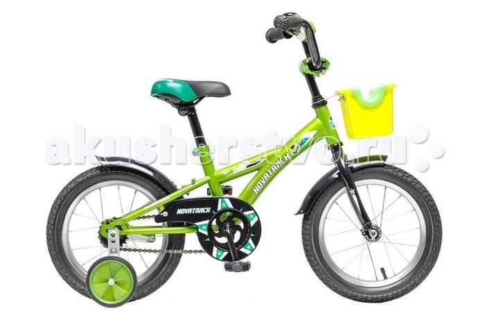Велосипед двухколесный Novatrack Delfi 14Delfi 14Велосипед двухколесный Novatrack Delfi 14 имеет привлекательный дизайн, надежную сборку, легкость и отличную управляемость. Низкая рама разработана так, что ребенку очень легко взбираться и слезать с велосипеда, да и спрыгивать, в случае непредвиденных обстоятельств во время катания. Велосипед подойдет и начинающим гонщикам, так как в комплекте есть страховочные колеса.   Особенности: рама стальная, обод алюминиевый защита цепи регулируемое седло и руль ограничитель поворота руля аксессуары: корзина для игрушек, звонок удлиненные крылья на колесах ножной задний тормоз Диаметр колес: 14<br>