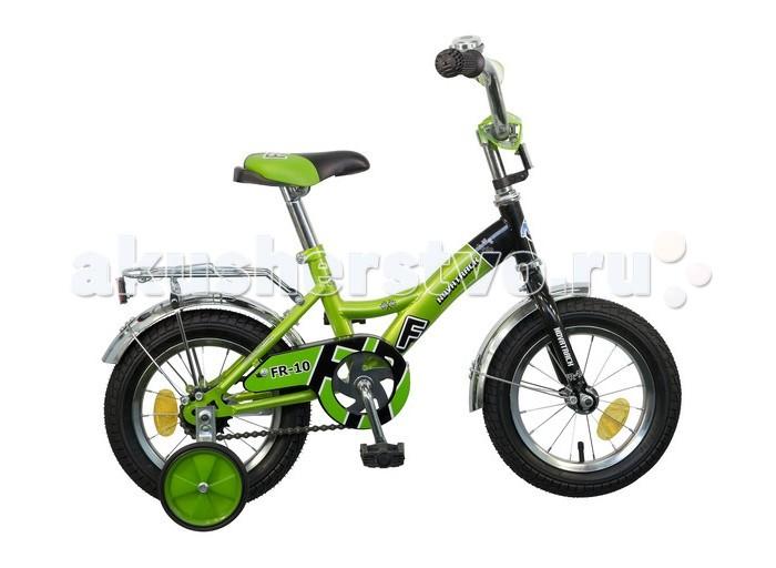 Велосипед двухколесный Novatrack FR-10 12FR-10 12Велосипед двухколесный Novatrack FR-10 12 прекрасно подойдет для малыша, который любит активно проводить время. Крепкая стальная рама обеспечивает высокий уровень безопасности для ребенка. Для комфортных поездок по сложной трассе либо по пересеченной местности велосипед оборудован двумя дополнительными съемными колесами, благодаря которым маленький наездник будет чувствовать себя увереннее. Ножной тормоз позволит быстро затормозить в случае необходимости. А крылья в цвет велосипеда защитят ребенка от брызг во время езды.<br>