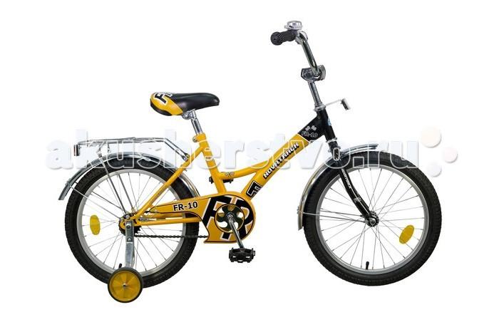 Велосипед двухколесный Novatrack FR-10 18FR-10 18Велосипед двухколесный Novatrack FR-10 18 прекрасно подойдет для малыша, который любит активно проводить время. Крепкая стальная рама обеспечивает высокий уровень безопасности для ребенка. Для комфортных поездок по сложной трассе либо по пересеченной местности велосипед оборудован двумя дополнительными съемными колесами, благодаря которым маленький наездник будет чувствовать себя увереннее. Ножной тормоз позволит быстро затормозить в случае необходимости. А крылья в цвет велосипеда защитят ребенка от брызг во время езды.<br>