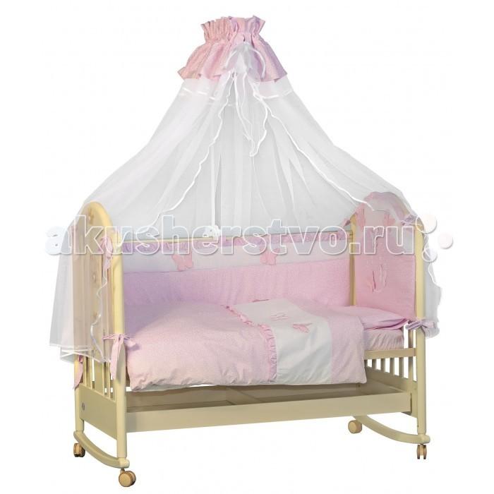 Комплекты в кроватку Папитто Бабочки (7 предметов) комплекты в кроватку папитто плюшевый мишка 6 предметов