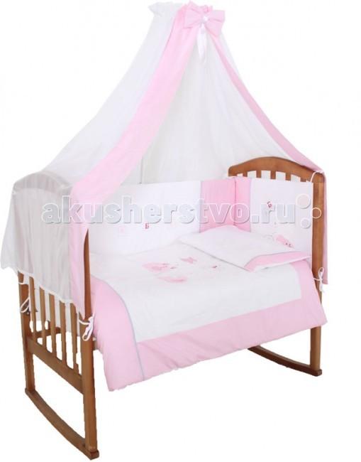 Комплект в кроватку Папитто Мишка (7 предметов)