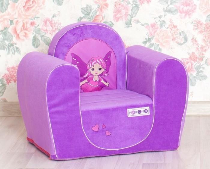 Paremo Детское кресло ФеяДетское кресло ФеяParemo Детское кресло Фея обязательно понравится ребенку, и прекрасно дополнит любой детский интерьер. Кресло бескаркасное, мягкое и эргономичное, что делает его максимально удобным для малыша.   Особенности: Создано для девочек в возрасте 1-4 лет Кресло имеет бескаркасную и абсолютно безопасную для малыша конструкцию Сидение мягкое и эргономичное, принимает нужную форму под весом ребенка Размеры креслица: 54 х 45 х 38 см. Вес: 3 кг Высота от пола до сидения: 18 см Размеры сидения: 28 х 26 см<br>