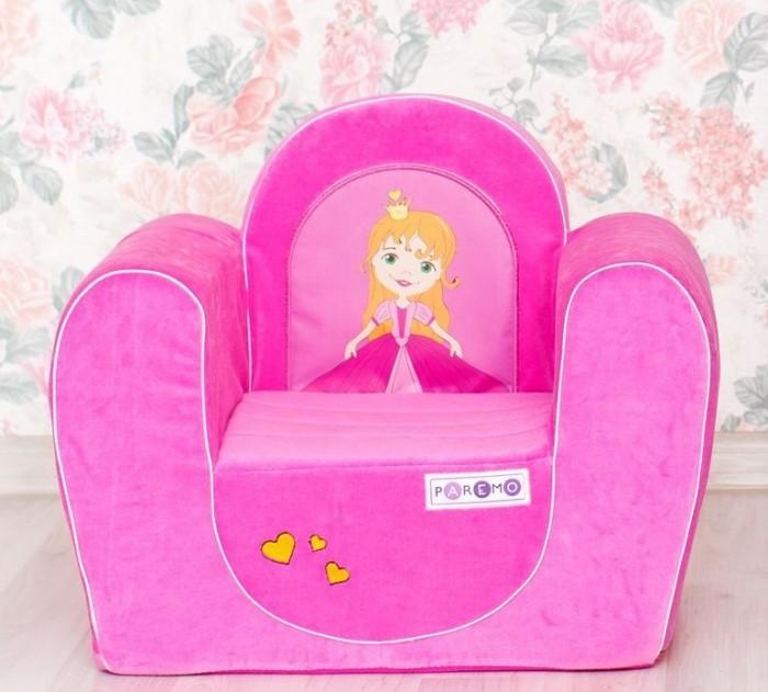 Paremo Детское кресло ПринцессаДетское кресло ПринцессаParemo Детское кресло Принцесса обязательно понравится ребенку, и прекрасно дополнит любой детский интерьер. Кресло бескаркасное, мягкое и эргономичное, что делает его максимально удобным для малыша.   Особенности: Создано для девочек в возрасте 1-4 лет Кресло имеет бескаркасную и абсолютно безопасную для малыша конструкцию Сидение мягкое и эргономичное, принимает нужную форму под весом ребенка Размеры креслица: 54 х 45 х 38 см. Вес: 3 кг Высота от пола до сидения: 18 см Размеры сидения: 28 х 26 см<br>