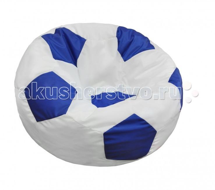 Пазитифчик Мешок Мяч оксфорд 110х100Мешок Мяч оксфорд 110х100Мешок Мяч оксфорд 110/100.  Кресло мешок виде мяча выполнен из качественной и прочной ткани - оксфорд. Пуфик мешок из оксфорда легко чистить и прослужит вам долгие годы. Наши дизайнеры могут вам помочь в выборе цветовой гаммы кресла мешка, исключительно под ваш интерьер.   Отличается такое кресло мешок от остальных, тем, что когда вы в него садитесь, то оно полностью обхватывает вашу спину, и каждый ее изгиб начинает отдыхать. Кресло мешок в виде мяча образует подлокотники и вы в нем с большим наслаждением будете читать, играть, общаться, отдыхать, а может быть даже и спать.<br>