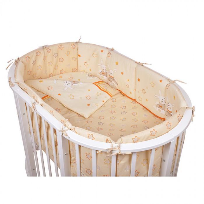 Комплект в кроватку Pituso для овальной кроватки Зайки (6 предметов)для овальной кроватки Зайки (6 предметов)Комплект в кроватку Pituso для овальной кроватки Зайки (6 предметов) изготовлен из натуральных и безопасных материалов, что может быть лучше для Вашего малыша. После стирки белье не линяет и не меняет цвет и форму. Постельное белье создаст уют малышу и подарит ему спокойные и приятные сны.  Особенности: соответствует европейским стандартам безопасности оригинальный дизайн с изображением зебры сочетание спокойных и мягких пастельных тонов съемный чехол (застежка молния) бортик в стандартную кроватку 120х60, 4 части после стирки белье не линяет и не меняет цвет и форму отличается гладкостью и прочностью  отлично пропускает воздух не вызывает аллергии хорошо гладится теплый и легкий не подвержен заражению бельевым клещом удобство и простота в использовании мягкие материалы не раздражают нежное тельце ребенка, и не доставляют ему неудобств постельное белье создаст уют малышу, подарит ему спокойные и приятные сны полностью безопасные для детей материалы состав ткани: 100% хлопок, бязь состав наполнителя: холлкон, 100%, п/э плотность наполнителя 500 гр/м2 одеяло-наполнитель: холлофайбер (ПЭ), 200г/м подушка-наполнитель: холлофайбер (ПЭ)  В комплекте: бортик пододеяльник: 112х147 см наволочка: 40х60 см одеяло: 110х140 см подушка: 60х40 см простыня на резинке: 100х150 см<br>
