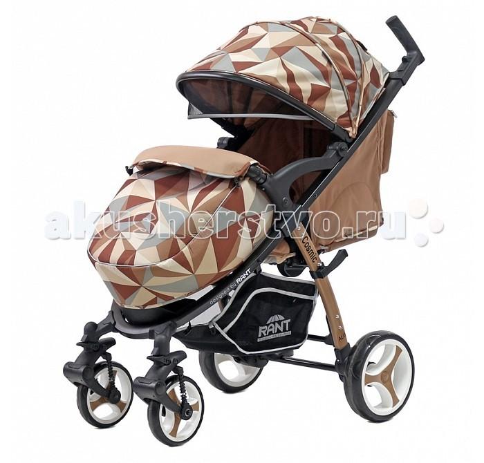 Прогулочная коляска Рант Cosmic AluCosmic AluПрогулочная коляска Cosmic Alu от торговой марки RANT станет незаменимым помощником для родителей малышей от 6 мес. до 3-х лет. Легкая и маневренная коляска подходит для прогулок в любое время года. Оригинальный дизайн и сочные цвета.  От солнца и ветра маленького пассажира защищает увеличенный капюшон с сетчатым козырьком. Спинка коляски раскладывается до горизонтального положения, образуя отличное спальное место, где малыш может комфортно расположиться для сна во время прогулки. Высота подножки регулируется. Для безопасности малыша предусмотрены пятиточечные ремни безопасности с мягкими плечевыми накладками. Теплая накидка на ноги даёт возможность гулять с малышом в любую погоду.   Надежная легкая алюминиевая рама и удобные колеса позволят без труда проехать по гравиевым дорожкам парка и по асфальту. Передние поворотные колеса позволяют легко входить в повороты; колеса можно зафиксировать в прямом положении. Задние большие колеса имеют хорошую амортизацию и плавный ход. Коляска компактно складывается одной рукой по принципу «книжки», удобна в эксплуатации.   Особенности:  Возраст: от 6 мес. до 3-х лет Материал: водоотталкивающая, не продуваемая, дышащая ткань.  Регулировка высоты спинки в 3-х положениях, в том числе положение для сна  Пятиточечный ремень безопасности с мягкими плечевыми накладками  Увеличенный капюшон с окошком  Задняя стенка капюшона с большим карманом, на молнии для проветривания Сетчатый козырек от солнца Светоотражающие полосы Съемная ручка-бампер с тканевым чехлом на молнии Ламинированная подножка регулируется по высоте Материал рамы: алюминий  Механизм складывания: «книжка» (кнопки на ручках) Материал колес: пластик Передние колеса поворотные (360°) с фиксатором Центральный тормоз задних колес.  Размеры:  Размер коляски (ШхДхВ) 60х98х107см Размер коляски в сложенном виде (ШхДхВ) 60х43х93см Размеры сиденья (ШхГ) 37x23 см Высота спинки 42 см Длина подножки 21 см Длина спального места с подножкой 86 