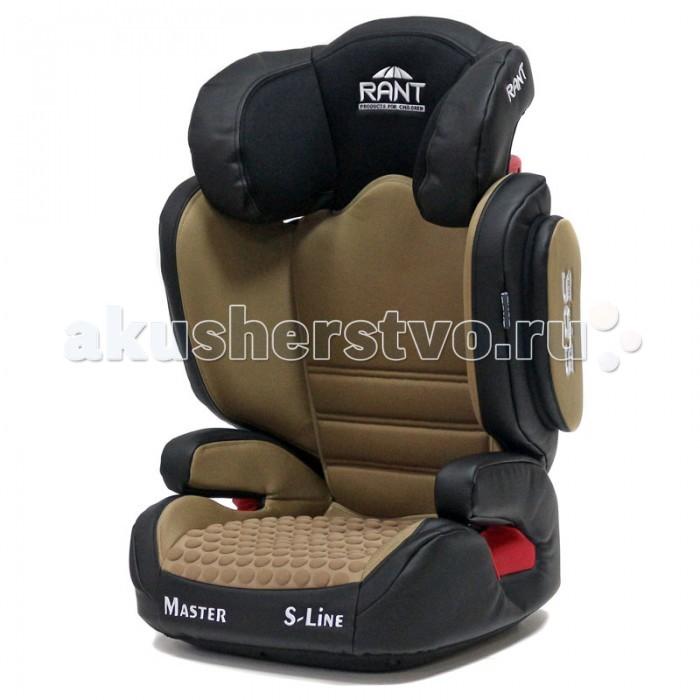 Автокресло Рант MasterMasterДетское автокресло Master - предназначено для детей весом от 15 до 36кг. (приблизительно с 3 до 12 лет).  Автокресло устанавливается на заднем сиденье автомобиля по направлению движения и крепится при помощи штатных ремней безопасности автомобиля. Ремень безопасности проходит через специальную направляющую (красного цвета) в подголовнике и ложится на плечо, а не на шею. Усиленная мягкая боковая защита обеспечит безопасность и защитит ребенка от ударов при боковых столкновениях.  При достижении ребенком веса 22-25 кг. (6-7 лет) необходимость в спинке автокресла отпадает, спинка легко снимается и автокресло трансформируется в полноценный бустер. Ребенок размещается в бустере, опирается на спинку сиденья автомобиля и пристегивается штатными ремнями безопасности: диагональный ремень проходит через грудную клетку ребенка, горизонтальный ремень (поясной) проходит под подлокотниками бустера и крепится в замке для ремня безопасности автомобиля.   Вес ребенка: 15-36 кг Возраст: от 3 до 12 лет (ориентировочно).  Крепится штатными ремнями безопасности автомобиля. Устанавливается по ходу движения автомобиля. 2-х ступенчатая настройка высоты подголовника и ширины плечевой зоны. Фиксатор высоты штатных ремней безопасности. Дополнительная боковая защита. Трансформируется в бустер. Съемный чехол. Сертификат Европейского Стандарта Безопасности ЕCE R44/04.  Размер автокресла (ШхДхВ) 52х39х80 см  Размер сиденья (ШхД) 30х35 см  Высота спинки 62-72 см  Ширина плечевой зоны 36-40 см Вес кресла 8.2 кг Вес бустера 2.43 кг<br>