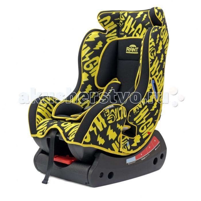 Автокресло Рант Top-Line HVTop-Line HVАвтокресло Рант Top-Line HV группа 0-1 предназначено для детей с рождения и до 25 кг. (приблизительно до 5-6 лет).   Автокресло может устанавливаться как по ходу движения, так и против хода движения. Для новорожденного малыша автокресло фиксируется в автомобиле против хода движения (малыш лицом назад) пока малыш научится хорошо сидеть. С 7-8 месяцев автокресло фиксируется лицом вперед и эксплуатируется приблизительно до 5-6 лет (9+,25 кг.)   Удобное сидение анатомической формы с мягким вкладышем делает кресло удобным, комфортным и безопасным для малышей. Усиленная мягкая боковая защита обеспечит безопасность и защитит ребенка от ударов при боковых столкновениях.   Спинка автокресла имеет регулировку наклона в 3-х положениях. Положение наклона спинки легко регулируются одной рукой при помощи специальной рукоятки, расположенной в передней части автокресла под чехлом.   Автокресло оснащено 5-ти точечными ремнями безопасности с мягкими плечевыми накладками (уменьшают нагрузку на плечи малыша). Накладки обеспечивают плотное прилегание и надежно удержат малыша в кресле в случае ударов. Ремни удобно регулировать под рост и комплекцию ребенка без особых усилий.   Автокресло Top-Line имеет прочную базу, позволяющую устанавливать кресло не только в автомобиле, но и на других ровных твердых поверхностях.   Съемный чехол автокресла Top-Line изготовлен из огнестойкой, гипоаллергенной эластичной ткани, легко чистится и стирается вручную или в деликатном режиме в стиральной машине при температуре 30 градусов.   Крепление и установка: Установка автокресла возможно в двух положениях: против хода движения (если малышу от 0 до 7-8 месяцев), ребенок фиксируется внутренними ремнями безопасности. По ходу движения (если малышу от 7-8 месяцев и до 5-6 лет), ребенок фиксируется автомобильными ремнями безопасности. Правильность прохождения автомобильных ремней безопасности обеспечивается специальными фиксаторами, предусмотренными по бокам автокресла.   Б