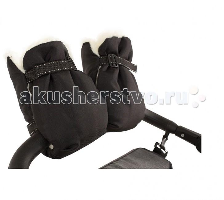 Reindeer Меховая муфта для рукМеховая муфта для рукReindeer Меховая муфта для рук,Очень теплые и мягкие, легко крепятся на ручке коляски. Сшиты из натуральной овчины.   Муфты для рук удобно крепятся на раздельные или сплошные ручки детских колясок. Легко стирается в стиральной машине и не требует особого ухода. Незаменимый аксессуар для зимы!  Особенности: наличие магнитных заклепок по периметру и центру; наличие дополнительных металлических кнопок или липучек для быстрого застегивания, расстегивания и надежного фиксирования; наличие специальных резинок, позволяющих муфтам плотно прилегать к рукам; наличие фирменных подарочных упаковок с молниями. Тёплые муфты на основе шерсти и меха можно быстро сполоснуть от загрязнений в теплой воде при температуре стирки около +40°C.<br>