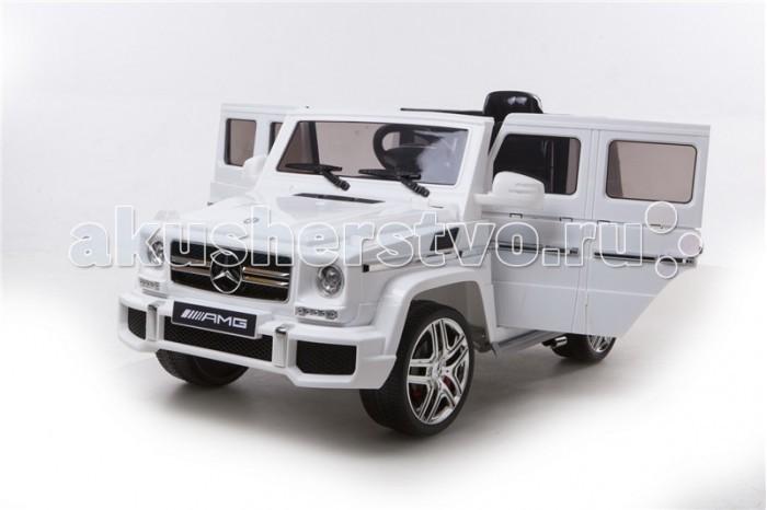 Электромобиль RiverToys Mercedes-Benz G63Mercedes-Benz G63Электромобиль RiverToys Mercedes-Benz G63 за считанные секунды сделает любую прогулку увлекательной и веселой. Тысячи разных игр и километры дорог совмещены в прочном и качественном джипе.   Электромобиль оснащен всем самым необходимым и для непосредственного катания, и для игр. С первых минут, ребенку будет интересно просмотреть и проверить каждую функцию, которых достаточно много в данной модели. Кожаное кресло, широкие открывающиеся двери, просторный салон, каучуковые колеса, автоматическая коробка передач - достоинства электромобиля можно перечислять бесконечно.  Особенности: Лицензионная копия автомобиля марки Mercedes Benz. Красивый, реалистичный дизайн. Электромобиль обладает отличной маневренностью и удивительной устойчивостью. Каучуковые колеса помогают с легкостью преодолевать любые препятствия, а амортизаторы обеспечивают комфортную поездку по неровной дорожной поверхности. Электромобилем можно управлять не только из салона, но и с помощью пульта дистанционного управления. Индивидуальный пульт дистанционного управления подключается через интерфейс Bluetooth и работает на расстоянии свыше 30 метров. Пульт дистанционного управления позволяет полностью управлять электромобилем: ехать вперед и назад, поворачивать и тормозить. Свет фар позволяет обезопасить ребенка при катании в темное время суток. Боковые зеркала позволяют ориентироваться на дороге. Джип выполнен на качественном металлическом каркасе и оснащен корпусом из полипропилена. Широкие открывающиеся двери с имитацией боковых стекол. Двери открываются максимально широко, что позволяет с комфортом садиться в салон. Двери оснащены специальными фиксаторами, которые не дадут им открыться во время катания. Удобное кожаное кресло выполнено из искусственной кожи коричневого цвета. Кресло оснащено надежным поясным ремнем безопасности. Достаточно большое расстояние от руля до сидения. Нескользящий руль с удобным обхватом. Подсветка приборной панели. Эле