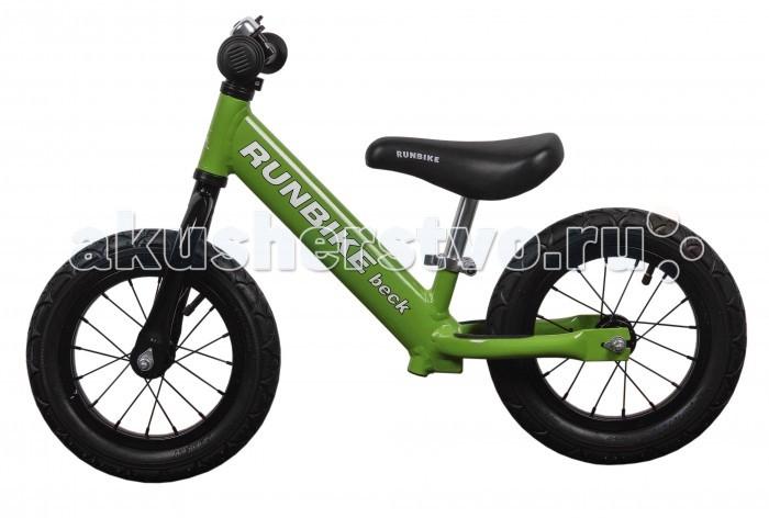 Беговел Runbike Beck In ALXBeck In ALXБеговелы Runbike – это детские двухколесные велосипеды, у которых нет педалей. Они совмещают в себе черты велосипеда и самоката и помогают держать равновесие.  Характеристики: Легкий! Вес 3.8 кг - для лучшего управления Рекомендуемый возраст - от 1.5 лет  Алюминиевая рама (Alu-pro) с интегрированной опорой для ног  Регулировка под рост ребенка  Надувные высокопроходимые шины на алюминиевом ободе и втулке Регулируемый руль: 48 - 60 см  Регулируемое сидение: 32 - 41 см (с удлиненным седлом до 48 см, его можно приобрести дополнительно)  Защита ручек и фиксации руля - для большей безопасности  У каждого ранбайка свой уникальный порядковый номер<br>