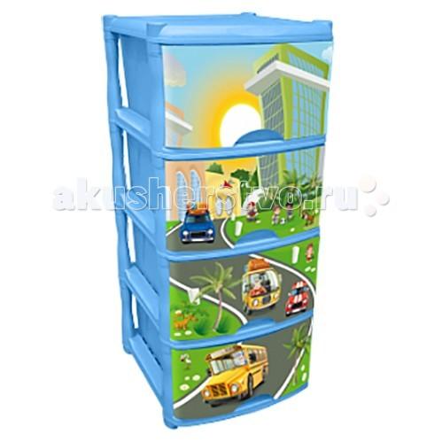 Ящики для игрушек Russia Комод детский 4 ящика