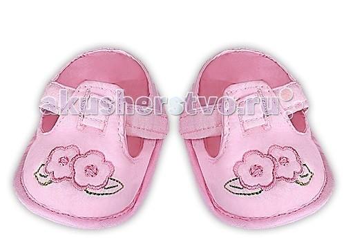 Обувь и пинетки Мотылек Пинетки текстиль обувь для новорожденных