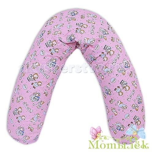 Подушки для беременных Мотылек Подушка для будущих и кормящих мам лифчик для кормящих мам